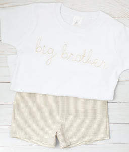 Khaki Big Brother Set