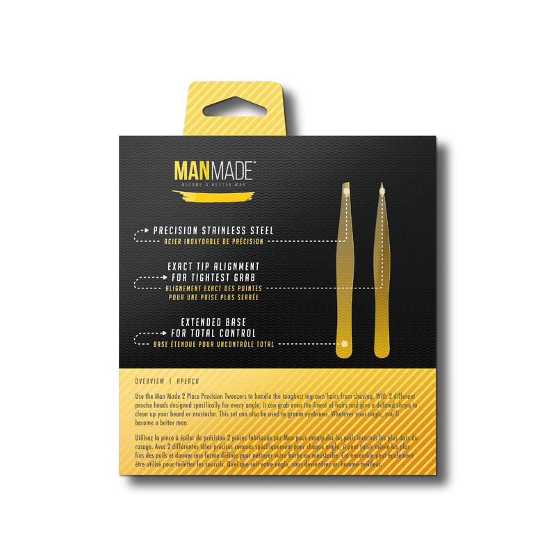 Set of 2 Precision Cut Out Tweezers