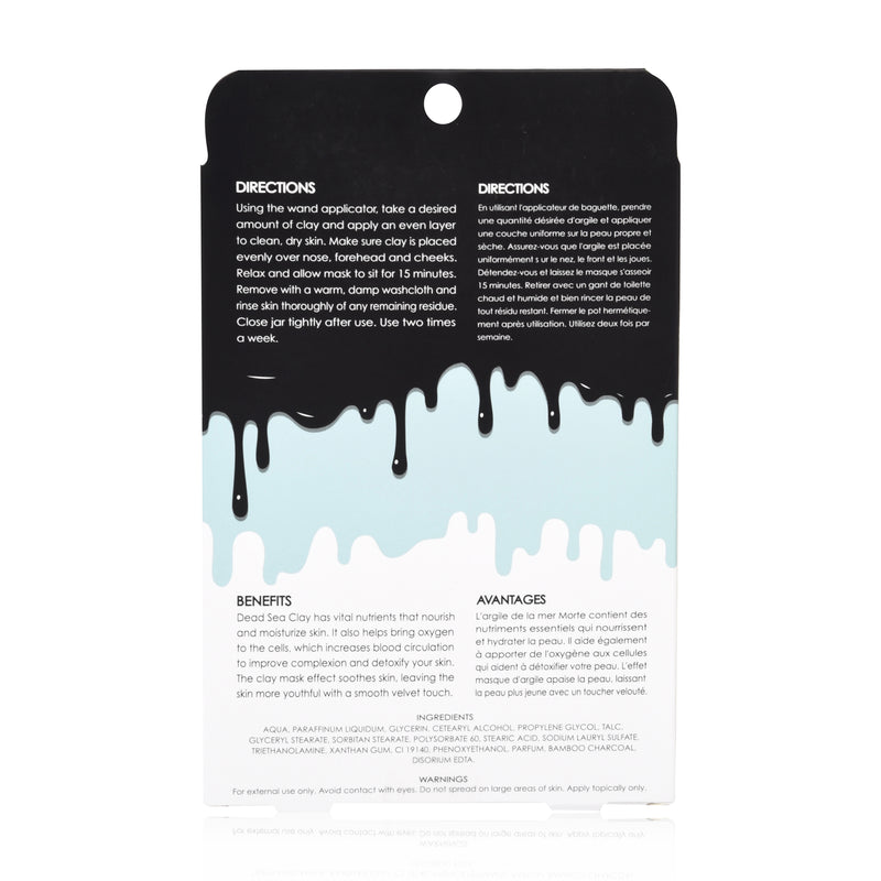 Dead Sea Gel Face Mask with Applicator