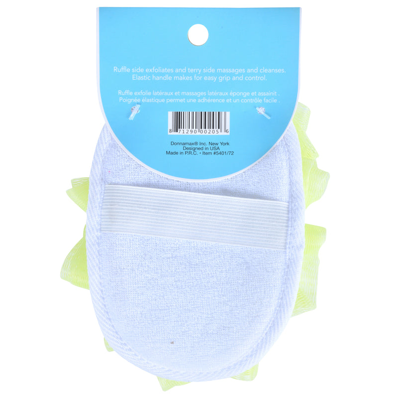 Exfoliating Dual Sided Bath Pad