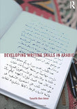 Developing Writing Skills In Arabic (English And Arabic Edition)