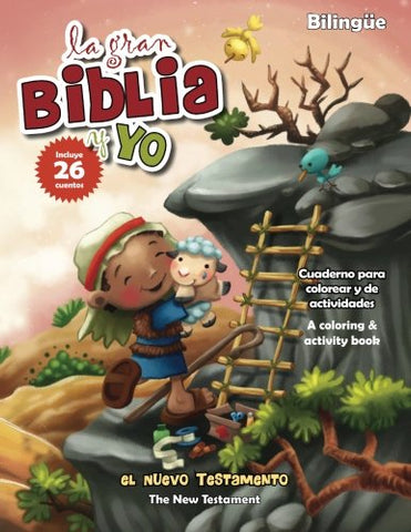 Nuevo Testamento - Cuaderno Para Colorear Y De Actividades - Bilinge: New Testament Coloring And Activity Book - Bilingual (La Gran Biblia Y Yo) (Spanish Edition)