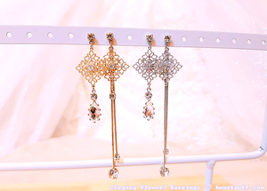 Crying Flower Earrings