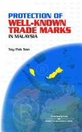 Protection of Well-Known Trade Marks in Malaysia