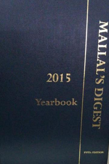 Mallal's Digest, 5th Edition Yearbook