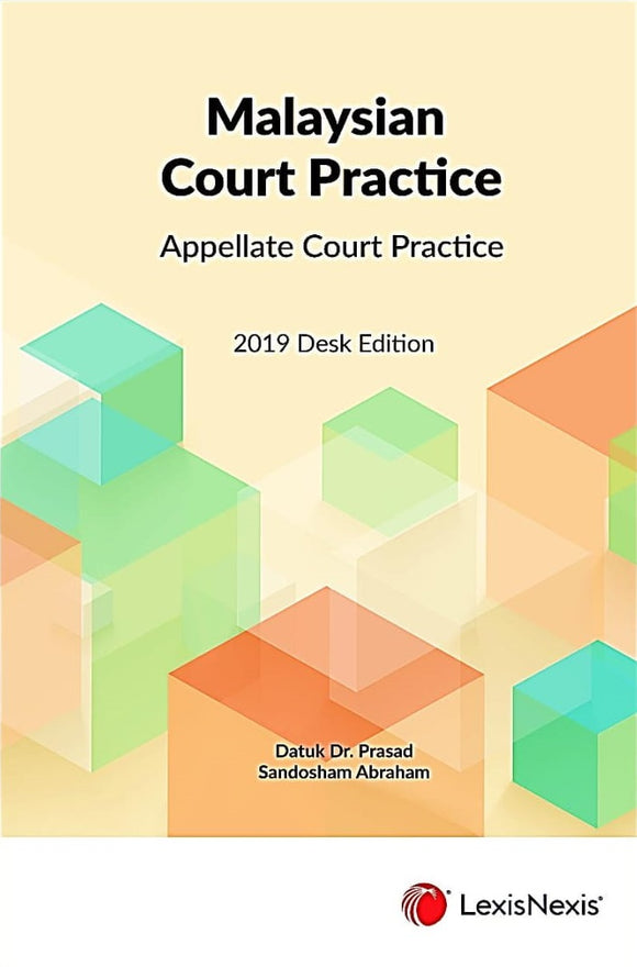 MCP, 2019 Desk Edition, Appellate Court Practice