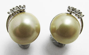 Vintage 1970s Signed Contemporary Style Pearl Striking Button Earrings