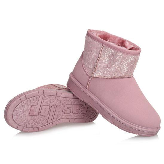 Sequin Waterproof Ladies Cotton Snow Boots - lilyby