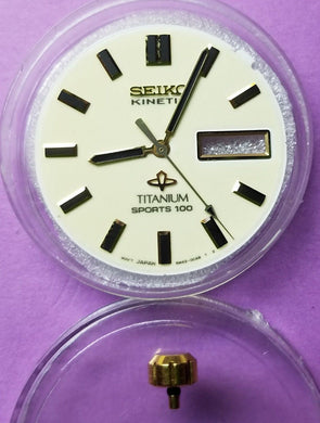 NEW ! LUMINOUS DIAL+HANDS+CROWN SEIKO 5M43-0C48 TITANIUM DAY/DATE KINETIC.