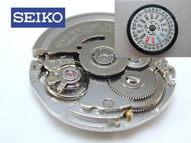 Seiko Automatic 7S26 A 21 Jewels Watch Movement / Day and Date