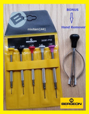 Set of 5 Ergonomic Professional Screwdrivers Bergeon 30081-C-P 05 +Bonus