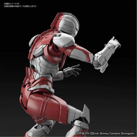 Ultraman (B Type)- Action Plastic Model Kit