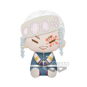 DEMON SLAYER: KIMETSU NO YAIBA - BIG PLUSH - TENGEN UZUI