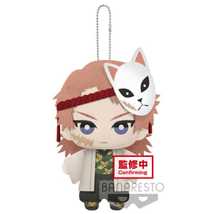 DEMON SLAYER: KIMETSU NO YAIBA - MASCOT PLUSH - SABITO