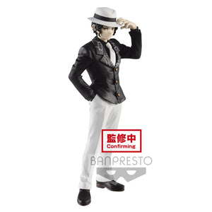 DEMON SLAYER: KIMETSU NO YAIBA - BANPRESTO FIGURE - MUZAN KIBUTSUJI (MICHAEL JACKSON.VER)