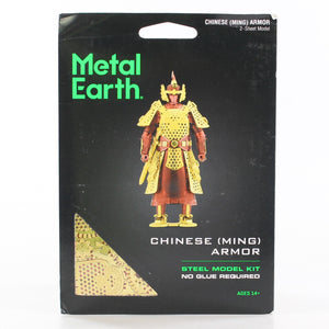Metal Earth Chinese Ming Armour
