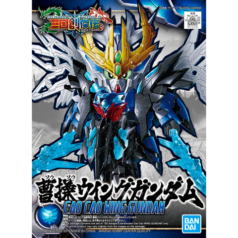 Image of SD CAO CAO WING GUNDAM