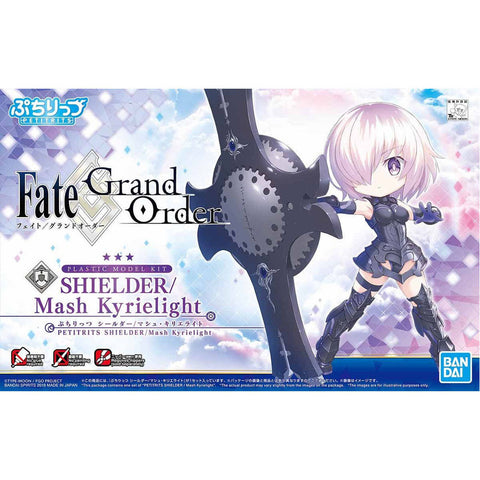 Image of PETIT RITS SHIELDER?Mash Kyrielight