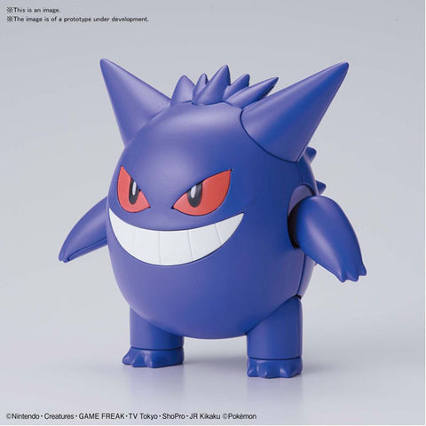 POKEMON MODEL KIT GENGAR
