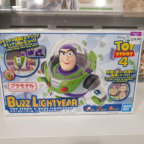Cinema-rise Standard TOY STORY 4 BUZZ LIGHTYEAR