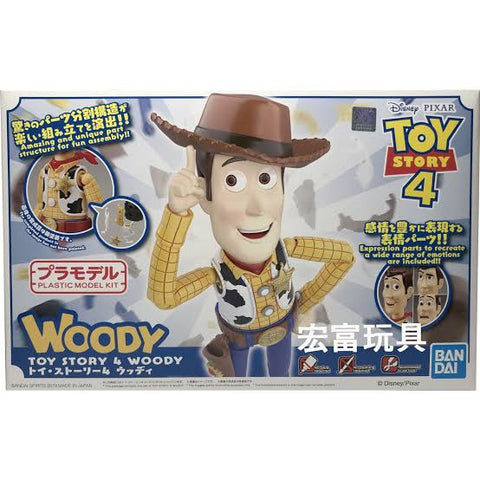 Cinema-rise Standard TOY STORY 4 WOODY