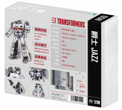 Image of MU Model Transformers Generation 1 Jazz