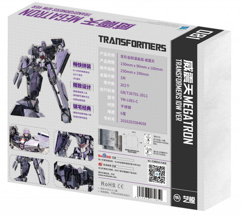 Image of MU Model Transformers IDW Megatron