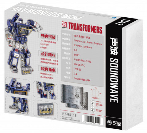 MU Model Transformers Generation 1 Soundwave