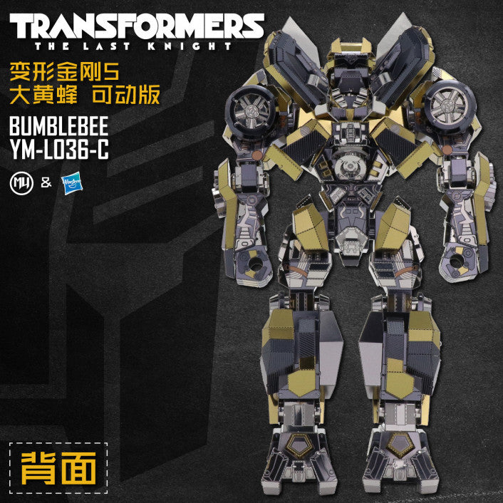 MU Model Transformers the Last Knight Bumblebee
