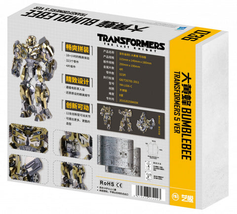 Image of MU Model Transformers the Last Knight Bumblebee