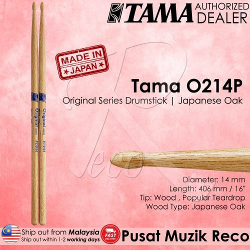 Tama O214P Drumstick Original Series Japanese Oak 5A  | RecoMusic