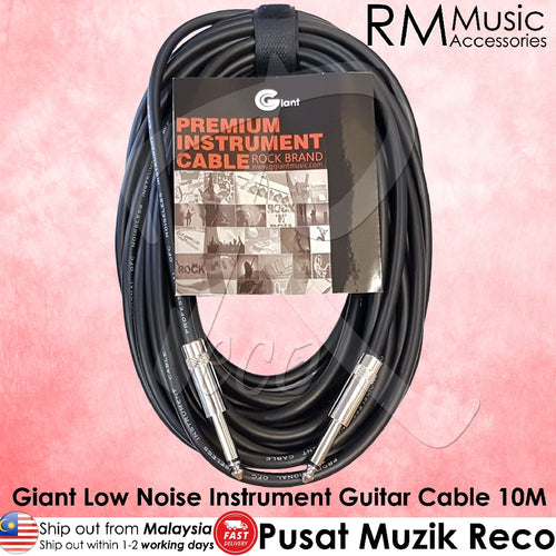 Giant Low Noise Instrument Guitar Cable 10M - Reco Music Malaysia