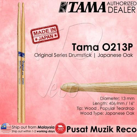 Tama O213P Drumstick Original Series Japanese Oak 7A  | RecoMusic
