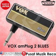Load image into Gallery viewer, VOX AP2BL amPlug 2 Blue Guitar/Bass Headphone Amplifier - Reco Music Malaysia