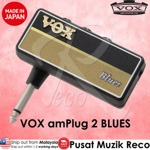 VOX AP2BL amPlug 2 Blue Guitar/Bass Headphone Amplifier - Reco Music Malaysia