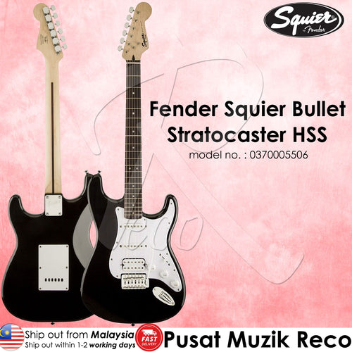 Fender Squier 0370005506 Black Bullet Stratocaster HSS Electric Guitar - Reco Music Malaysia