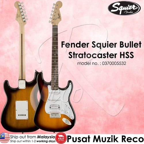 Fender Squier 0370005532 Bullet Stratocaster HSS Electric Guitar Brown Sunburst - Reco Music Malaysia