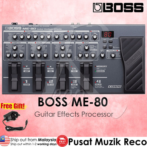 Boss ME-80 Guitar Multi Effects Pedal | Recomusic