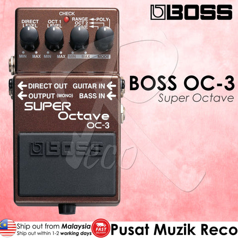 Boss OC-3 Dual Super Octave Guitar Effect Pedal(OC3) - Recomusic