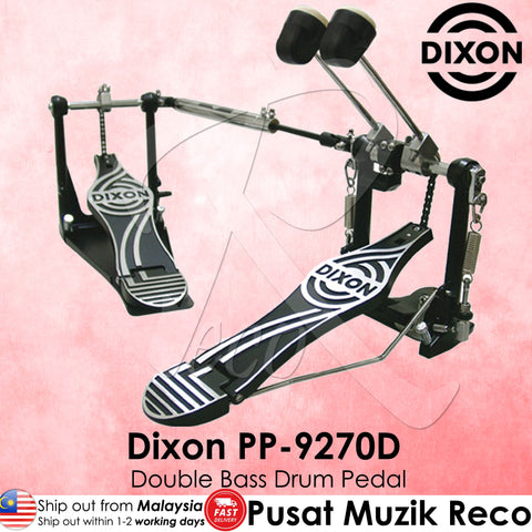 Dixon PP-9270D Double Bass Drum Pedal | Recomusic