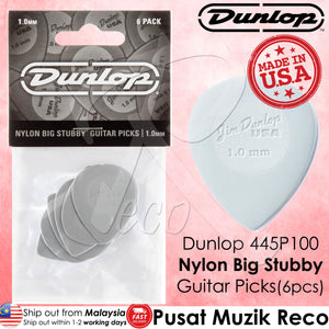 Jim Dunlop 445P1.0 Nylon Big Stubby Guitar Pick 1.0mm Guitar Picks Player Pack - Reco Music Malaysia