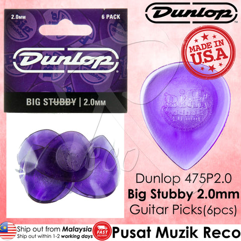 Dunlop 475P2.0 Big Stubby 2.0mm Guitar Picks Player Pack (6pcs) - Recomusic