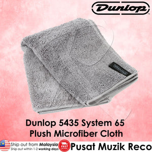 Jim Dunlop 5435 System 65 Plush Microfiber Cloth - Reco Music Malaysia