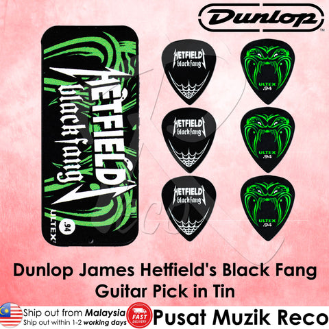 Jim Dunlop PH112T James Hetfield's Black Fang Guitar Pick in Tin 0.94mm (6 Picks) | Reco Music Malaysia