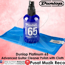 Load image into Gallery viewer, Dunlop P6521 Platinum 65 Advanced Guitar Care System - Reco Music Malaysia