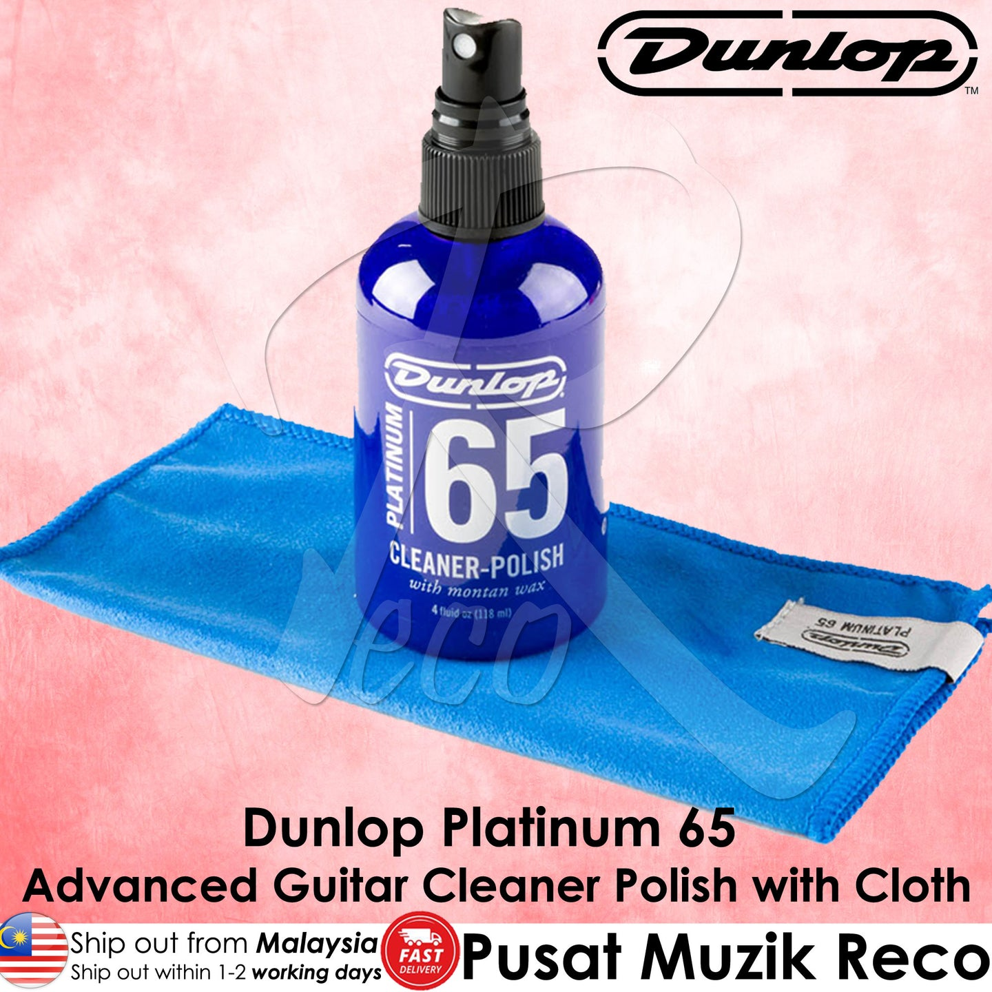 Dunlop P6521 Platinum 65 Advanced Guitar Care System - Reco Music Malaysia