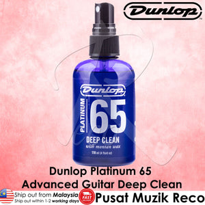 Jim Dunlop P65DC4 Platinum 65 Advanced Guitar Deep Clean - Reco Music Malaysia