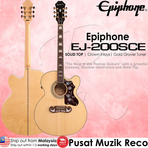 Epiphone EJ-200SCE Natural Solid Top Acoustic-Electric Guitar | Recomusic