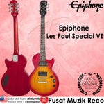 Epiphone Les Paul Special VE Electric Guitar ( VWCherry ) | Recomusic