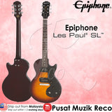 Epiphone Les Paul SL VS Electric Guitar - Vintage Sunburst | Recomusic